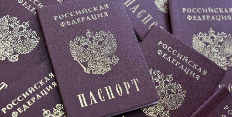 Киев обнаружил «увольнения» военных республик Донбасса без российских паспортов
