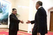 «Не в восторге»: Трамп раскритиковал встречу лидера КНДР с Лавровым