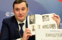 Александр Хинштейн представил, что бы сделал Путин на месте Горбачева