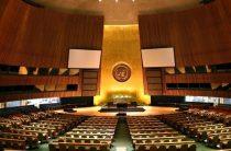 Реформа ООН: почему Россия не подпишет предложенную США декларацию