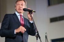Пушков объяснил демонстративный уход Пенса перед выступлением Лаврова в ООН