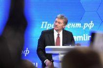 Кремль прокомментировал смертельное ДТП с участием главкома ВДВ