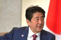 Япония намерена добиться решения территориальной проблемы Курил