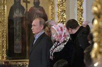Песков разрешил спор о крестивших родителей Путина церквях