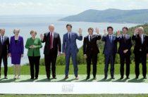 G7 создала нечто против «враждебной» России