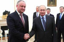 Как защищать интересы страны: Додон назвал Путина своим учителем