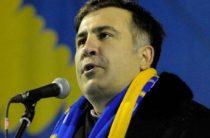 Саакашвили рассказал, как Порошенко отменил его приглашение «по просьбе Путина»