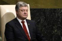 Порошенко призвал Минск не допустить захода России на Украину «с фланга»