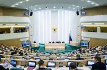 В Совфеде прокомментировали новые антироссийские санкции
