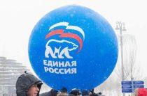 ЕР представит «путинское большинство» во власти