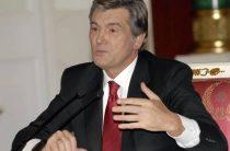 «Не здавав Крим»: Ющенко намекнул на свои президентские амбиции