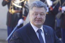 Получивший американский уголь Порошенко рассказал, какого «инструмента» лишилась Россия
