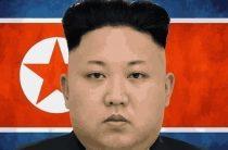 Ким Чен Ын остановил ракетные испытания и закрыл ядерный полигон
