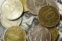Новые антироссийские санкции Украины: под удар попали 25 российских компаний