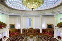 Кровь, смерть, горе: в Раде поспорили о переговорах с Донбассом
