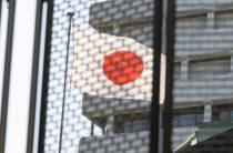 Токио протестует против визитов россиян на Курилы