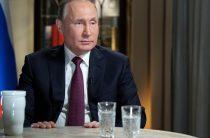 Путин рассказал, из-за чего затонула подлодка «Курск»