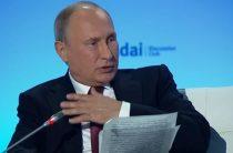 Путин на «Валдае» сравнил себя с олигархом из анекдота