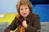 Матвиенко озадачила Медведева проблемой холодных туалетов: это катастрофа