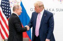 Ветераны американской разведки назвали Трампа «полезным идиотом» Путина