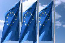 Европа и Азия отказываются подстраиваться под США