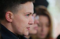 Савченко отправили за решетку: увидит ли она свободу