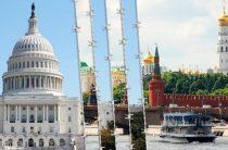 США готовят санкции против «рук Кремля»