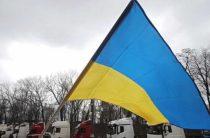 Украине придумали план по завершению войны в Донбассе