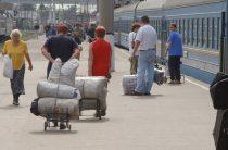 Российские пассажирские поезда начали курсировать в обход Украины