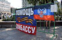 Гуманитарная помощь Донбассу: «Нужда в ДНР и ЛНР отпадет»