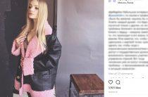 Лиза Пескова прокомментировала расследование Навального о парижской квартире