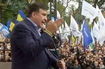 Саакашвили решил спрятаться от экстрадиции в палаточном лагере