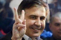 Саакашвили в новом послании призвал Порошенко уйти в отставку