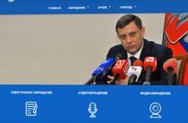 Глава ДНР Захарченко рассказал, почему желать вхождения в Россию — эгоизм