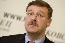 Косачев обвинил спецпредставителя США по Украине в срыве Минских соглашений