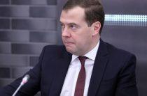 На саммите с участием Медведева случился криптовалютный раскол