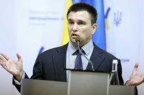 Украинцам предложили силой захватить Крым