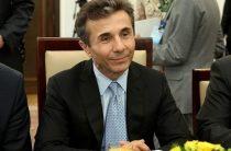 Премьер Грузии ушел, чтобы дать свободу действий Бидзине Иванишвили