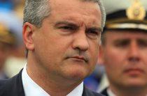Глава Крыма потребовал запретить Хэллоуин: он делает это ежегодно