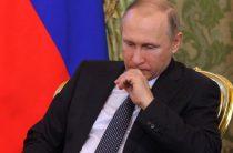 ВЦИОМ: Рейтинг Путина снизился в крупных городах