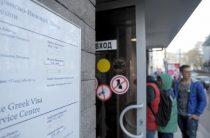 В России могут закрыться все визовые центры