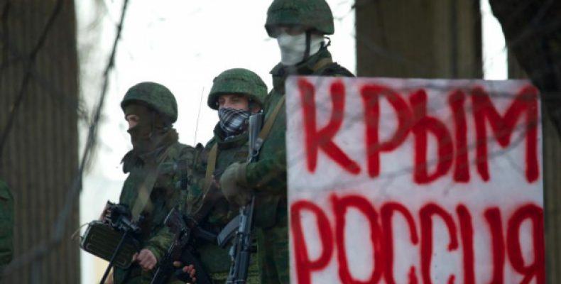 Киев отругал французов за русский Крым