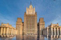 МИД РФ ответил на нападки стран G7 по делу Навального