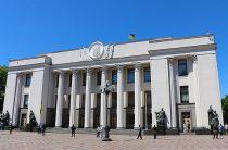«Реинтеграция Донбасса»: мирное разрешение конфликта отправили в утиль