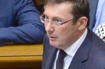 Почему украинцы не желают защитить Саакашвили