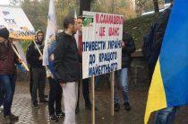 Очередной майдан: СМИ сообщили о захвате правительственного квартала Киева