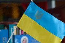 Офис Зеленского потребовал от России не вмешиваться в языковый вопрос на Украине