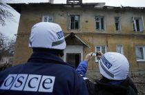 США обвинили РФ в замораживании военного конфликта в Донбассе