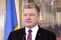 Порошенко приветствовал санкции США против России