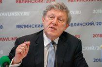 Явлинский рассказал о разговоре с Путиным про Украину